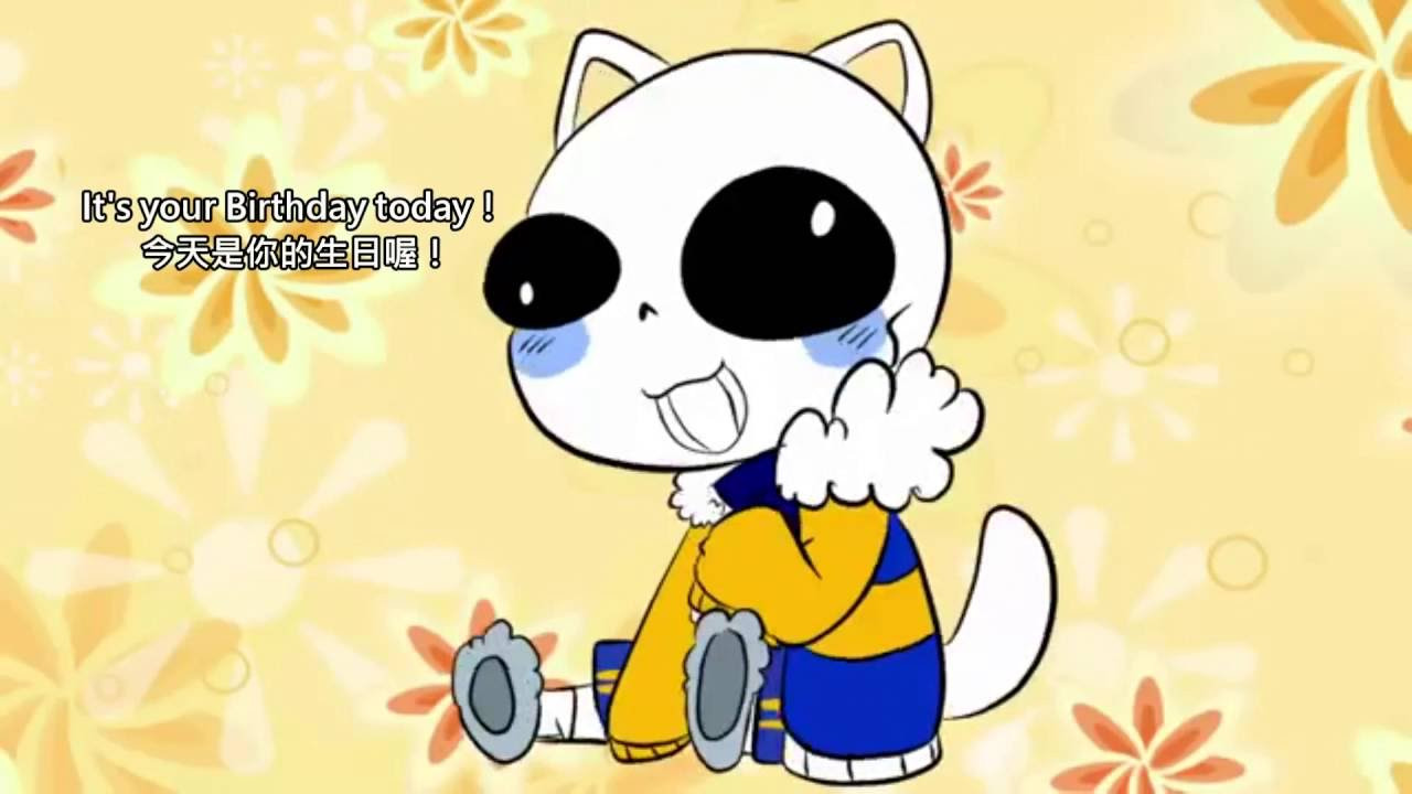Best ideas about Cat Licking Your Birthday Cake . Save or Pin 【undertale】AU SANSES There s A Cat Licking Your Birthday Now.