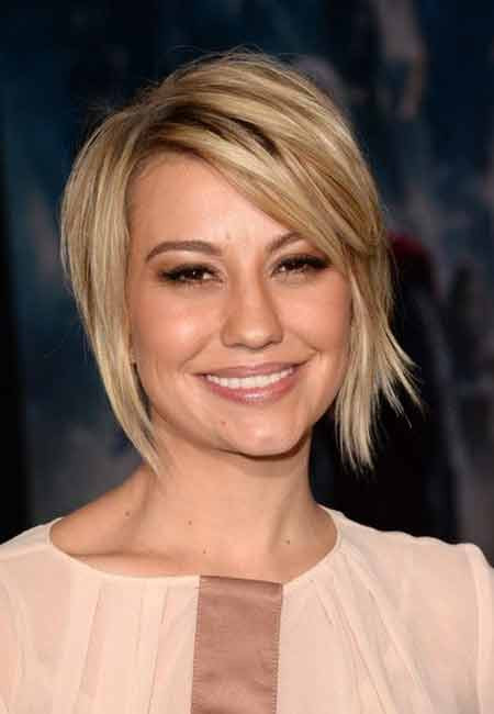 Best ideas about Celebrity Short Hairstyles . Save or Pin 25 Celebrity Short Haircuts 2013 2014 Now.