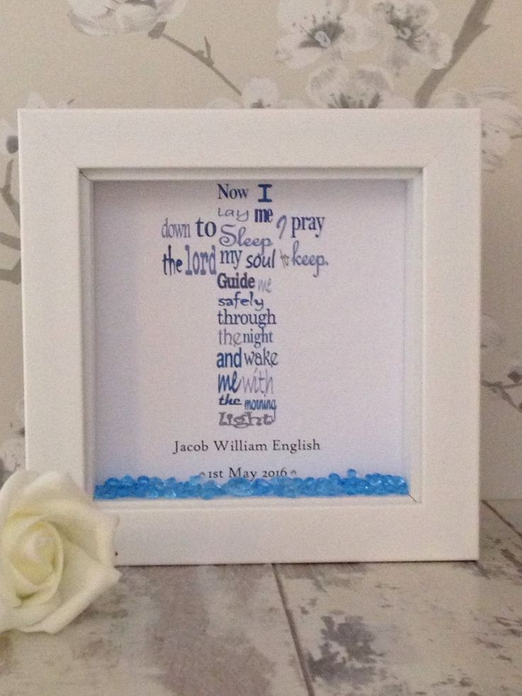 Best ideas about Christening Gift Ideas For Baby Boy . Save or Pin 32 best Baby shower gag ts images on Pinterest Now.