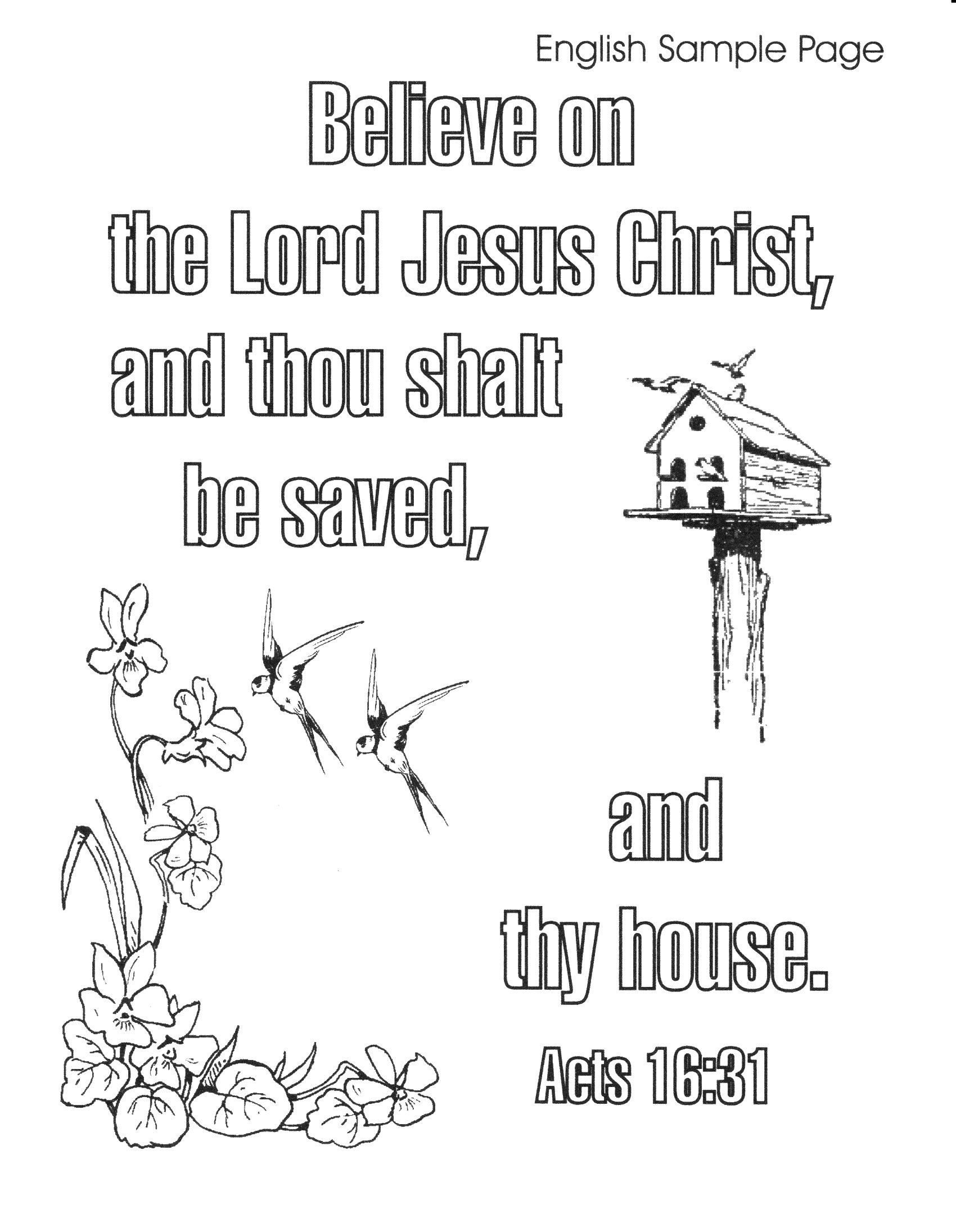 Best ideas about Coloring Pages For Kids For The Book Of James From The Bible . Save or Pin Spanish Gospel Coloring Page Coloring Home Now.