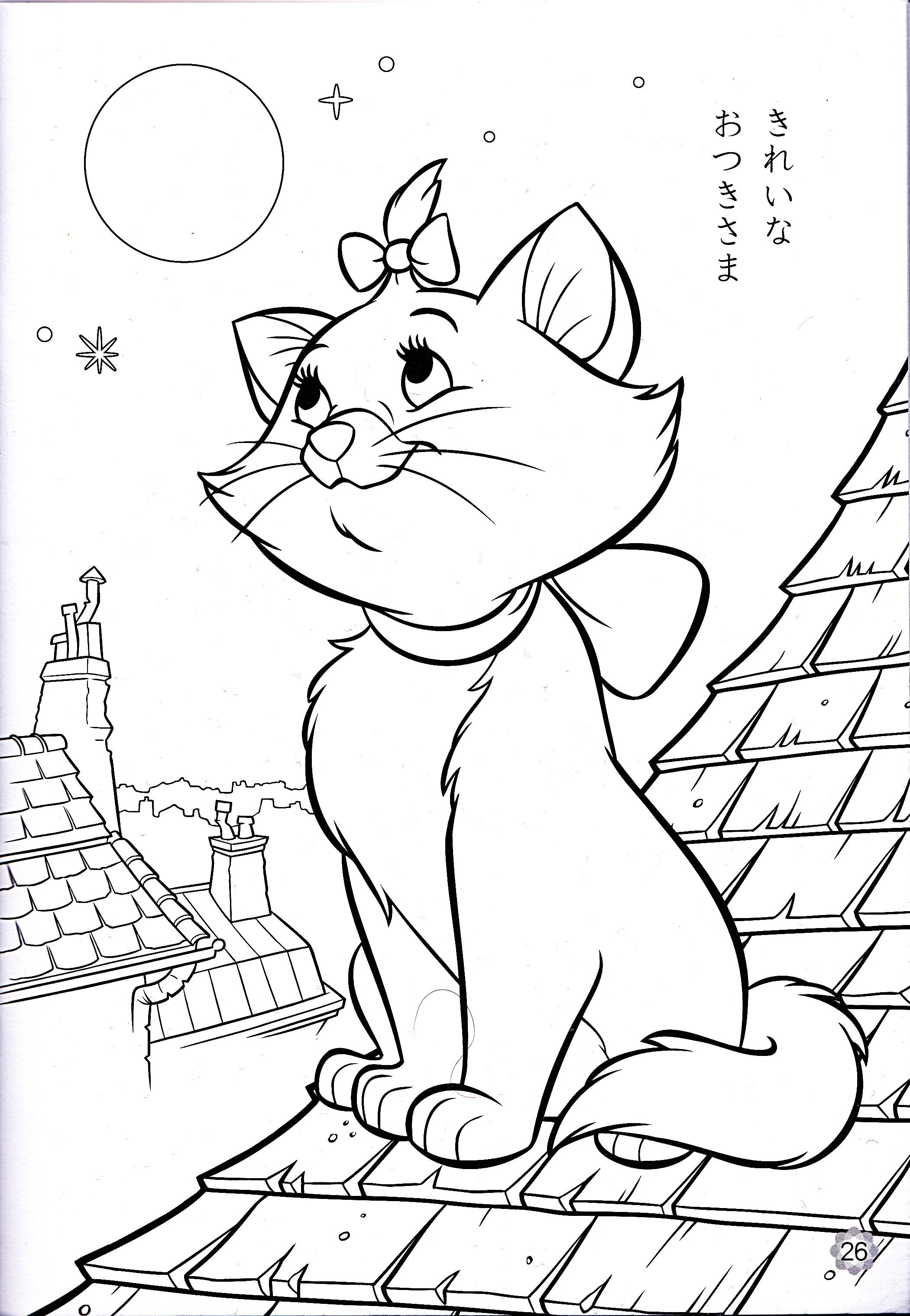 Best ideas about Coloring Sheets For Kids Lisa Fr A Nk . Save or Pin Kitten Marie Antoniet Disney Line Drawing Now.