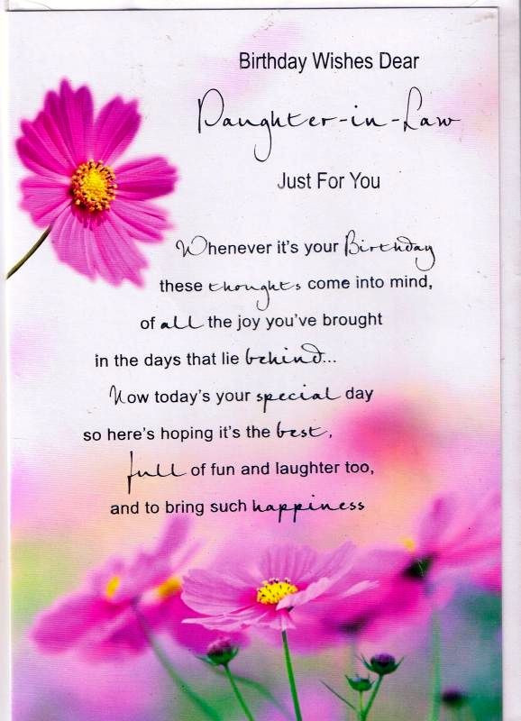 Best ideas about Daughter In Law Birthday Wishes . Save or Pin Daughter in law birthday Now.