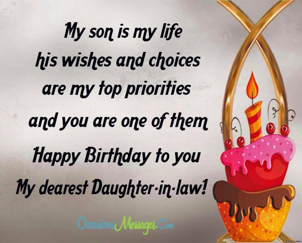 Best ideas about Daughter In Law Birthday Wishes . Save or Pin Birthday Wishes for Daughter in Law Occasions Messages Now.