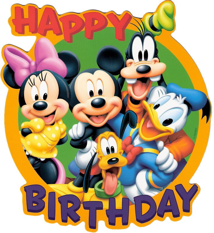 Best ideas about Disney Birthday Wishes . Save or Pin 1000 Disney Birthday Quotes on Pinterest Now.