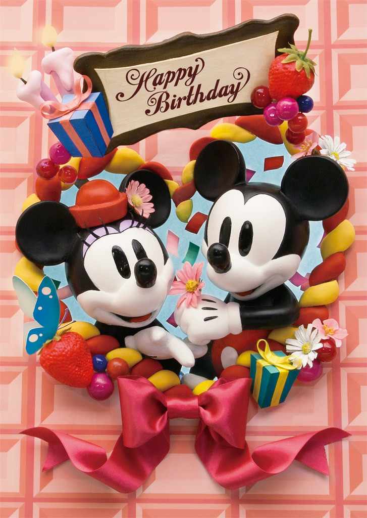 Best ideas about Disney Birthday Wishes . Save or Pin Disney Birthday Party 3D Lenticular Greeting Card Now.