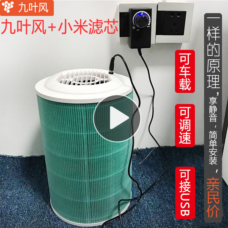 Best ideas about DIY Air Filter . Save or Pin [USD 12 10] Air purifier DIY self made fan suitable for Now.