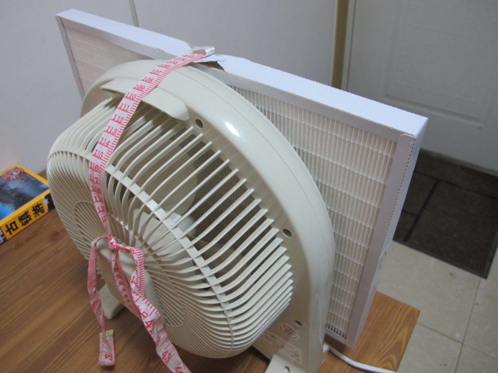 Best ideas about DIY Air Filter . Save or Pin Blast Brothers Airpocalypse for Breakfast Doesn t Cost Now.