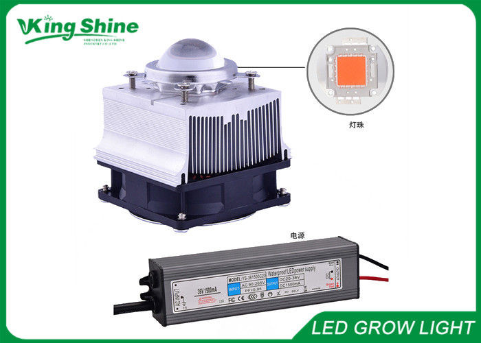 Best ideas about DIY Cob Led Grow Light . Save or Pin Waterproof 50w COB Led Plant Grow Lights Diy For Now.
