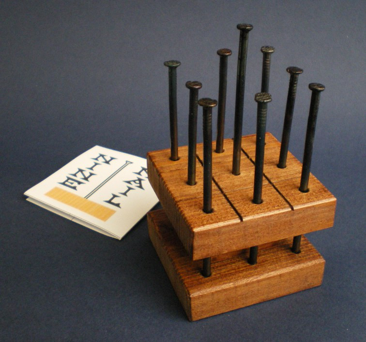 Best ideas about DIY Wood Puzzle . Save or Pin Nine nails puzzle Now.