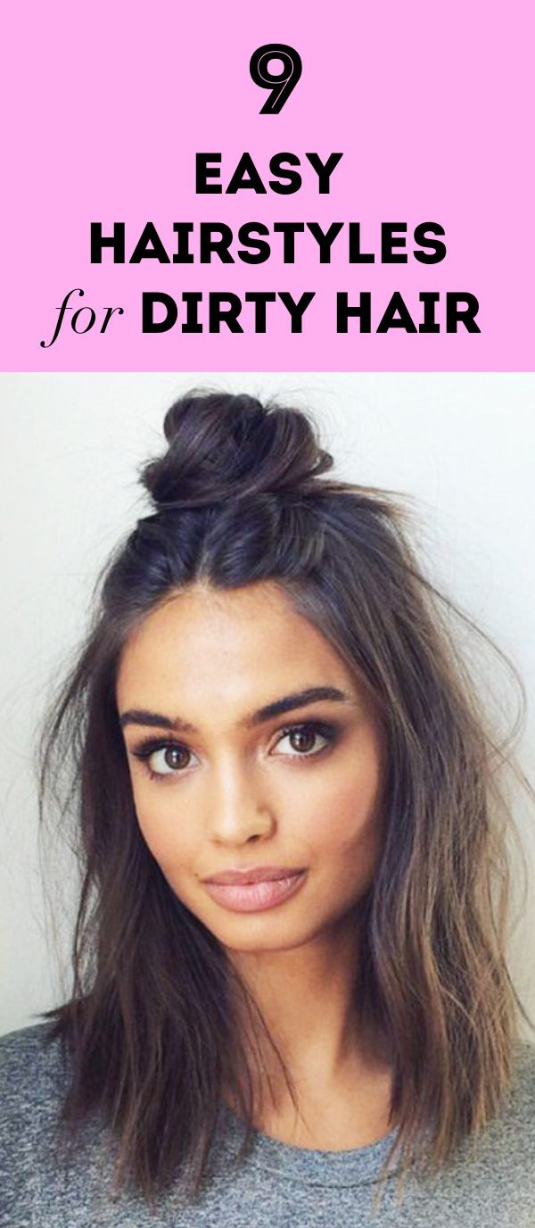 Best ideas about Easy Hairstyles For Dirty Hair . Save or Pin Best 25 Easy Hairstyles ideas on Pinterest Now.