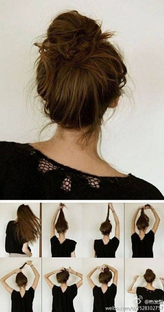 Best ideas about Easy Hairstyles For Wet Hair . Save or Pin Best with wet hair Easy everyday hairstyle when your hair Now.