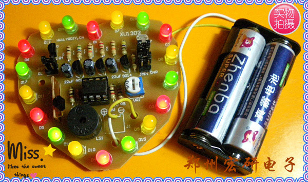 Best ideas about Electronic Birthday Gifts . Save or Pin Light controlled electronic production suite electronic Now.