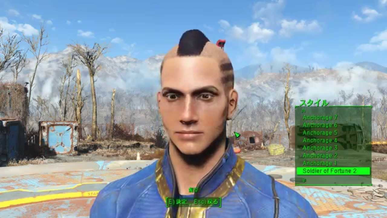 Best ideas about Fallout 4 Male Hairstyles . Save or Pin Fallout 4 Mod More Hairstyles for Male by Atherisz Now.
