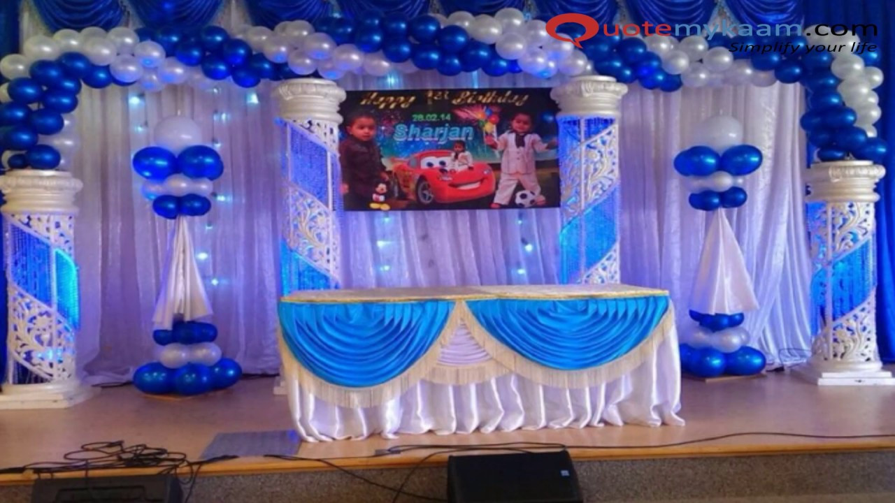 Best ideas about First Birthday Decorations For Boys . Save or Pin 1st Birthday Decoration ideas for Boy Now.
