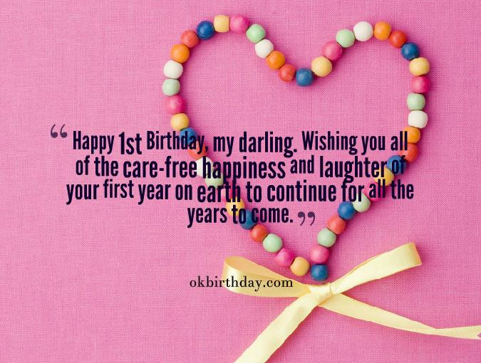 Best ideas about First Birthday Quotes . Save or Pin Birthday Quotes For First Birthday QuotesGram Now.