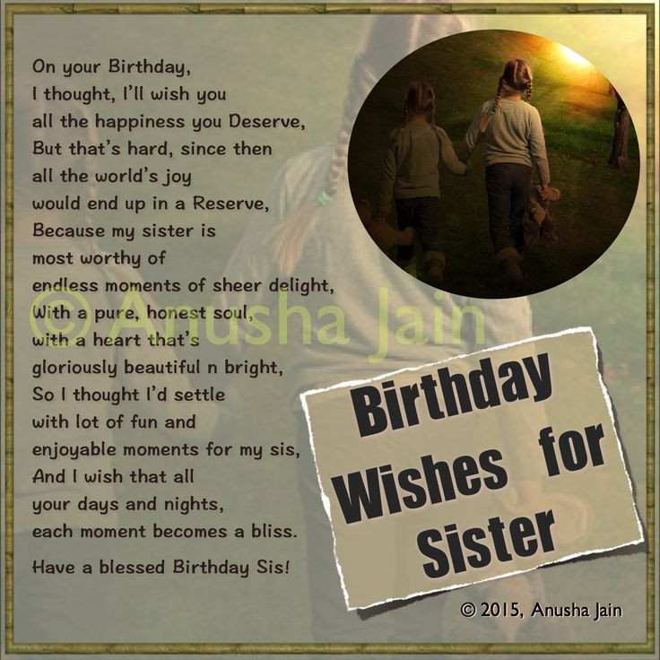 Best ideas about Funny Birthday Message For Sister . Save or Pin Best 20 Sister Birthday Quotes ideas on Pinterest Now.