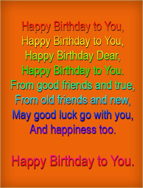 Best ideas about Funny Birthday Song Lyrics . Save or Pin happy birthday song lyrics gor 1st birthday Google Now.