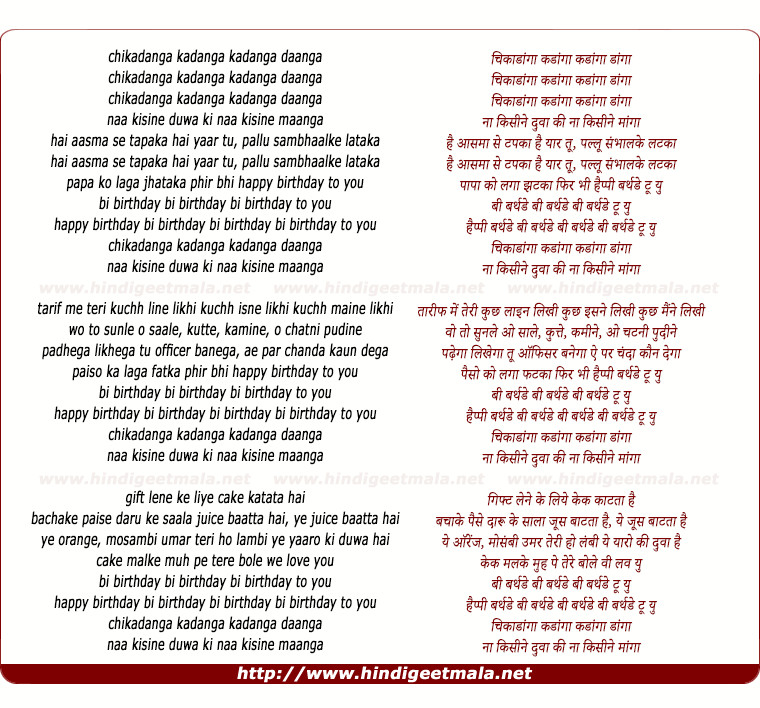 Best ideas about Funny Birthday Song Lyrics . Save or Pin Happy bday song lyrics funny Now.