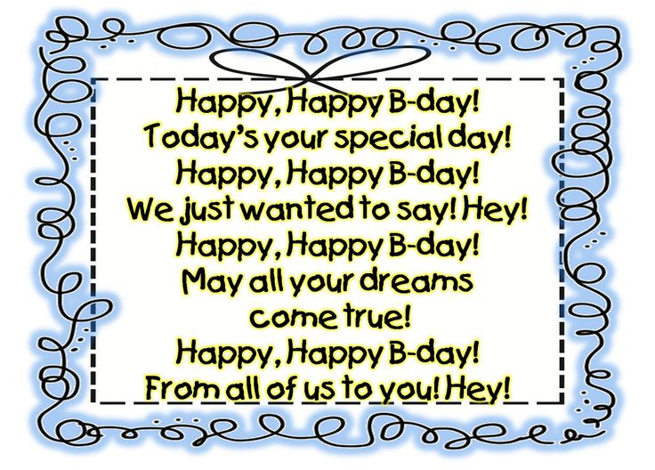 Best ideas about Funny Birthday Songs . Save or Pin Best 25 Funny Birthday Poems ideas on Pinterest Now.
