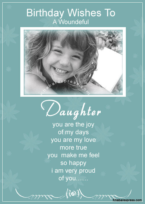 Best ideas about Funny Birthday Wishes For Daughter . Save or Pin Birthday Greetings For Daughter Quotes QuotesGram Now.