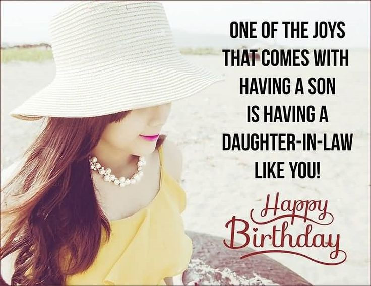 Best ideas about Funny Happy Birthday Daughter . Save or Pin Best 273 Birthday Wishes images on Pinterest Now.