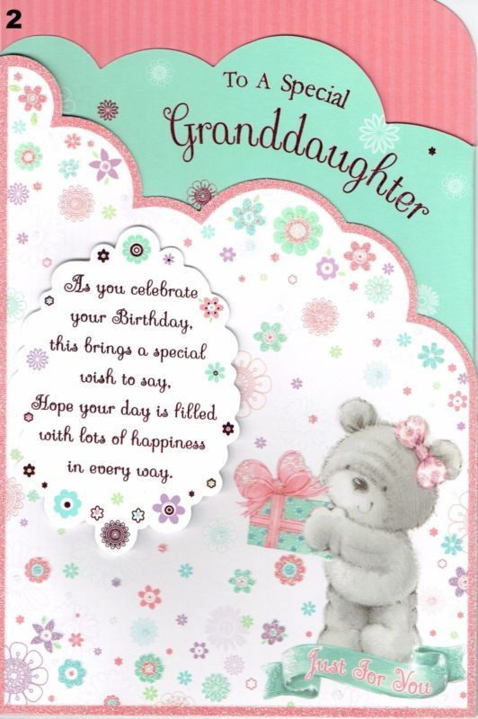 Best ideas about Granddaughter Birthday Quotes . Save or Pin GRANDDAUGHTER Quality Birthday Card with FABULOUS Now.
