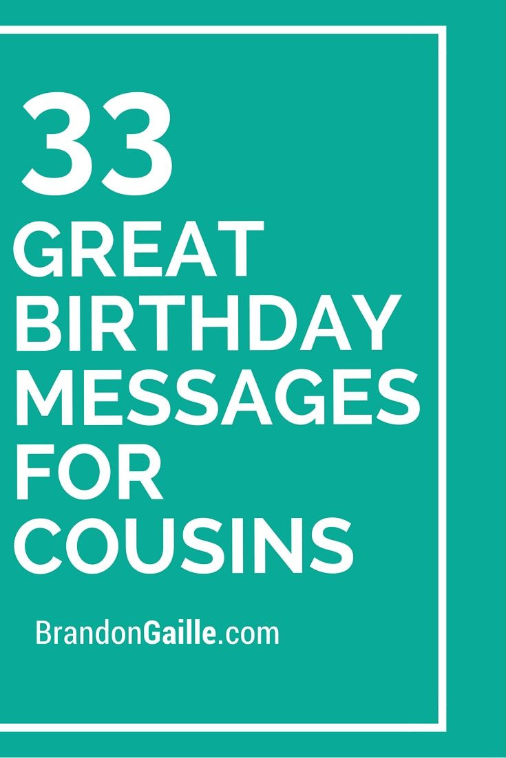Best ideas about Great Birthday Wishes . Save or Pin 1000 Cousin Birthday Quotes on Pinterest Now.