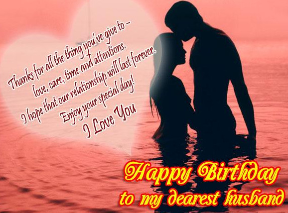 Best ideas about Happy Birthday Quotes For Husband . Save or Pin ROMANTIC QUOTES FOR HUSBAND ON HIS BIRTHDAY image quotes Now.