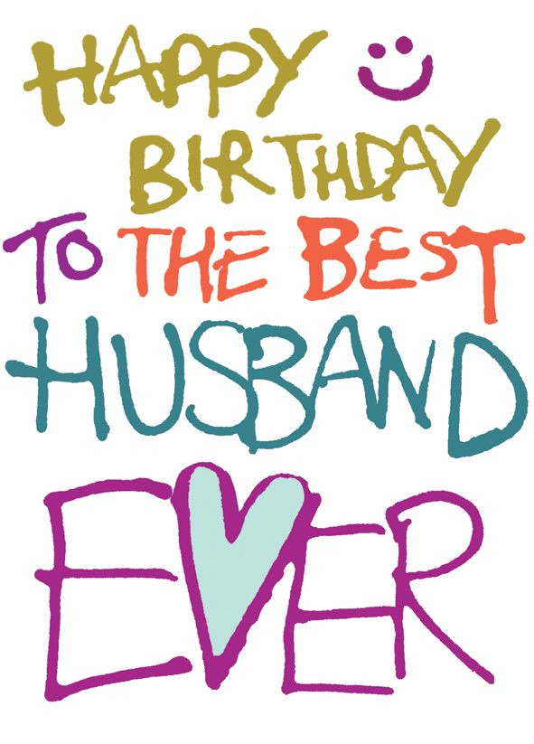 Best ideas about Happy Birthday Quotes For Husband . Save or Pin Best 25 Happy birthday husband ideas on Pinterest Now.
