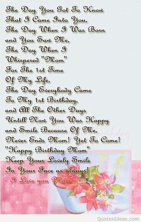 Best ideas about Happy Birthday Sister Quotes . Save or Pin Happy Birthday Sister Quotes QuotesGram Now.