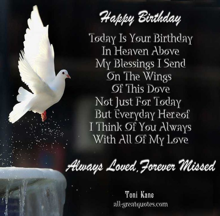 Best ideas about Happy Birthday To My Mom In Heaven Quotes . Save or Pin happy birthday to my mom in heaven pictures Now.