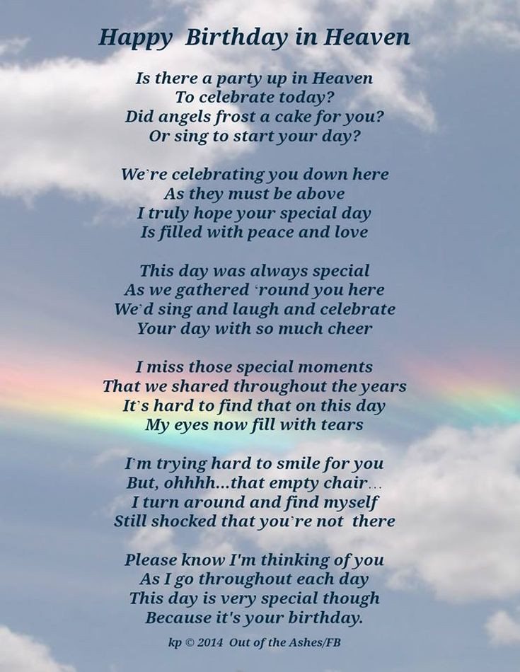 Best ideas about Happy Birthday To My Mom In Heaven Quotes . Save or Pin 25 best Birthday In Heaven Quotes on Pinterest Now.