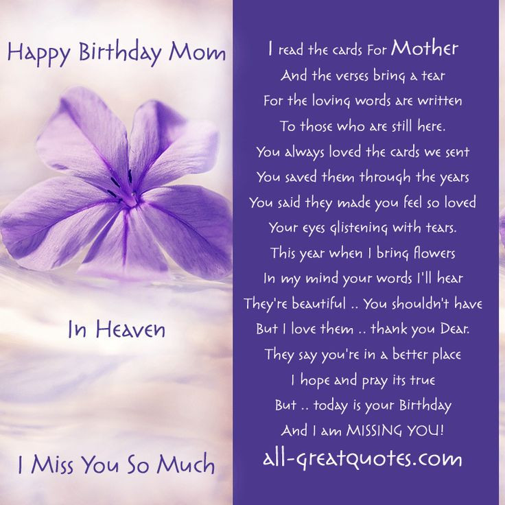 Best ideas about Happy Birthday To My Mom In Heaven Quotes . Save or Pin Moms Birthday in Heaven Now.