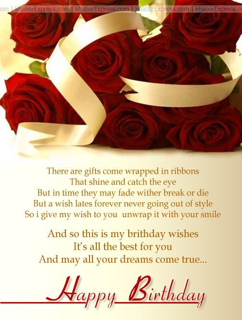 Best ideas about Happy Birthday Wishes For A Friend . Save or Pin birthday wishes for friends Google Search Now.