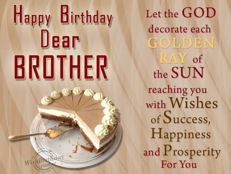Best ideas about Happy Birthday Wishes For Brother . Save or Pin Best 25 Brother birthday quotes ideas on Pinterest Now.