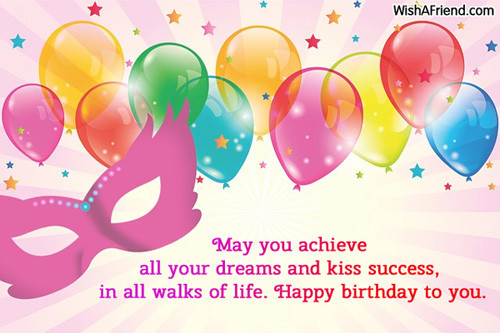 Best ideas about Happy Birthday Wishes For Kids . Save or Pin Birthday Wishes For Kids Page 1 Now.