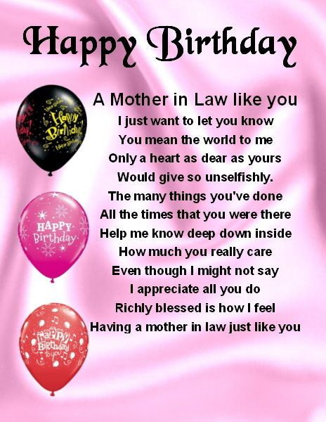 Best ideas about Happy Birthday Wishes For Mother In Law . Save or Pin 17 Best images about Mother in law on Pinterest Now.