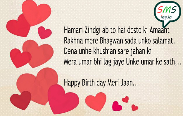 Best ideas about Heart Touching Birthday Wishes For Husband . Save or Pin Heart Touching Birthday Wishes for Girl Friend in Hindi Now.