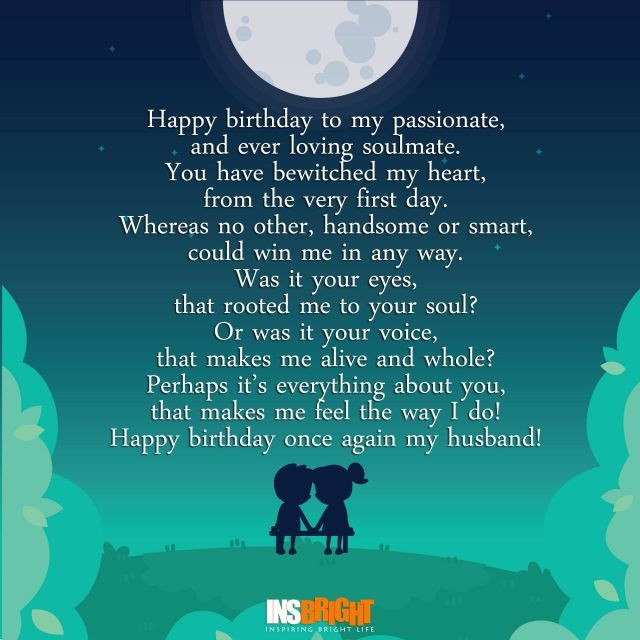 Best ideas about Heart Touching Birthday Wishes For Husband . Save or Pin Romantic Happy Birthday Poems For Husband From Wife Now.