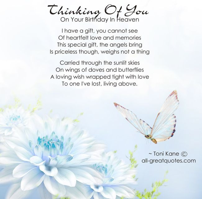 Best ideas about Heavenly Birthday Wishes . Save or Pin 97 best heavenly birthday wishes images on Pinterest Now.