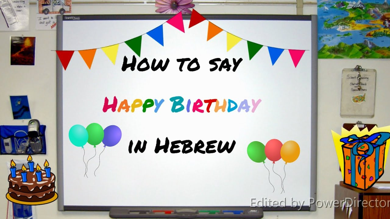 Best ideas about How To Wish Happy Birthday . Save or Pin How to say Happy Birthday in Hebrew Now.