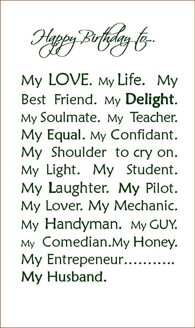 Best ideas about Husband Birthday Quotes . Save or Pin Happy Birthday To My Husband Quotes QuotesGram Now.