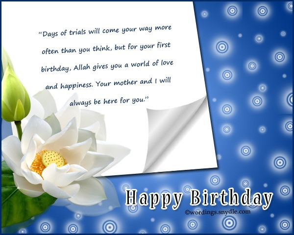 Best ideas about Islamic Birthday Wishes . Save or Pin 50 Islamic Birthday and Newborn Baby Wishes Messages & Quotes Now.