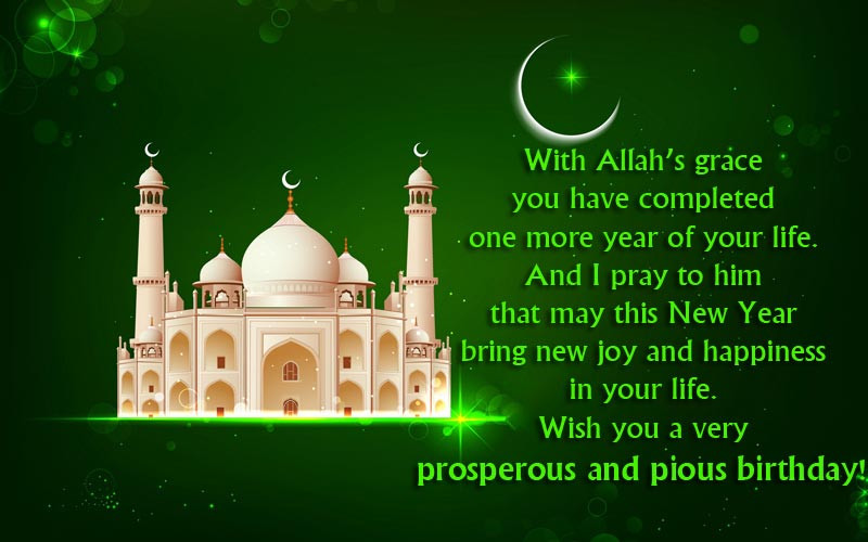 Best ideas about Islamic Birthday Wishes . Save or Pin Islamic Birthday Wishes Messages and Quotes WishesMsg Now.