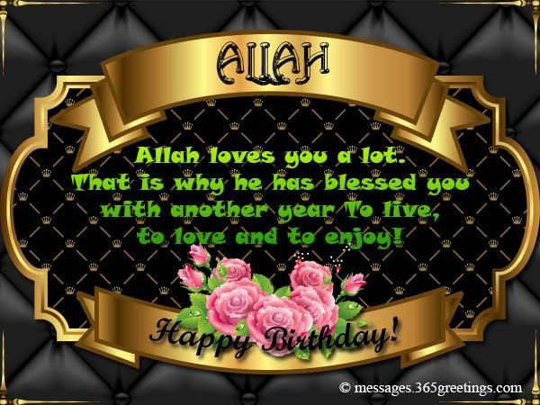 Best ideas about Islamic Birthday Wishes . Save or Pin Islamic Birthday Wishes Now.