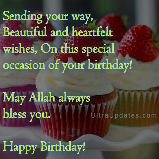 Best ideas about Islamic Birthday Wishes . Save or Pin 20 Islamic Birthday Wishes Messages & Quotes With Now.