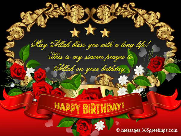 Best ideas about Islamic Birthday Wishes . Save or Pin Islamic Birthday Wishes 365greetings Now.