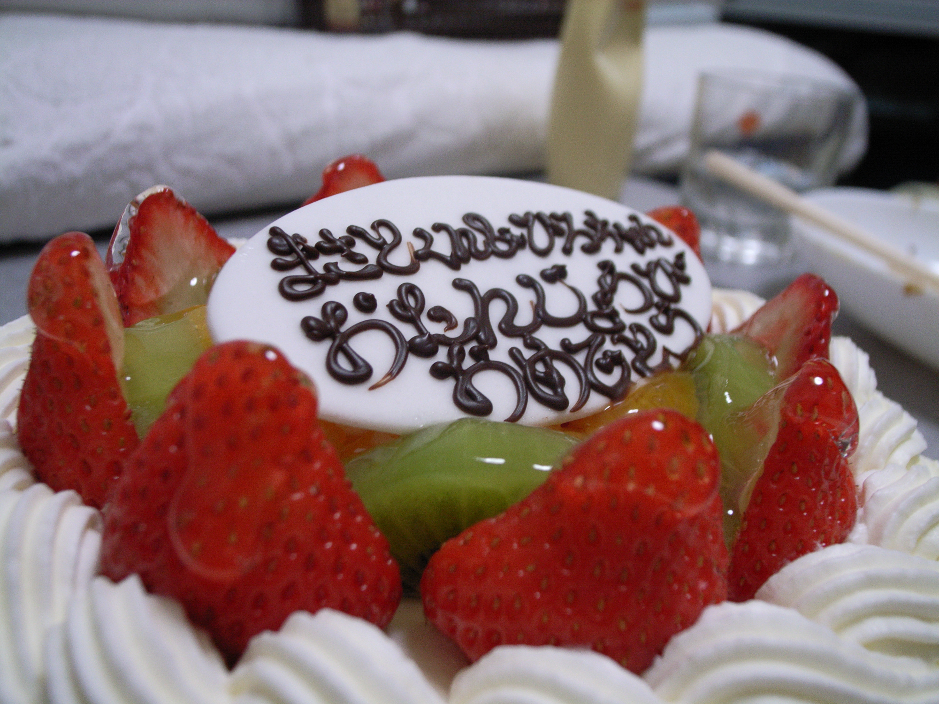 Best ideas about Japanese Birthday Cake . Save or Pin File Japanese Birthday Cake 01 Wikimedia mons Now.