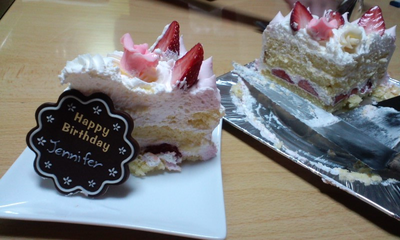 Best ideas about Japanese Birthday Cake . Save or Pin My Japanese Birthday Cake Now.