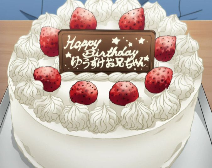 Best ideas about Japanese Birthday Cake . Save or Pin Birthdays in Japan Now.